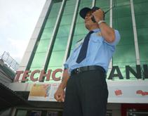 bank-security-services-treasury